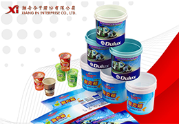 XIANG IN ENTERPRISE CO., LTD.