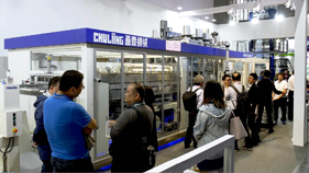 CHULIING MACHINERY CO., LTD.