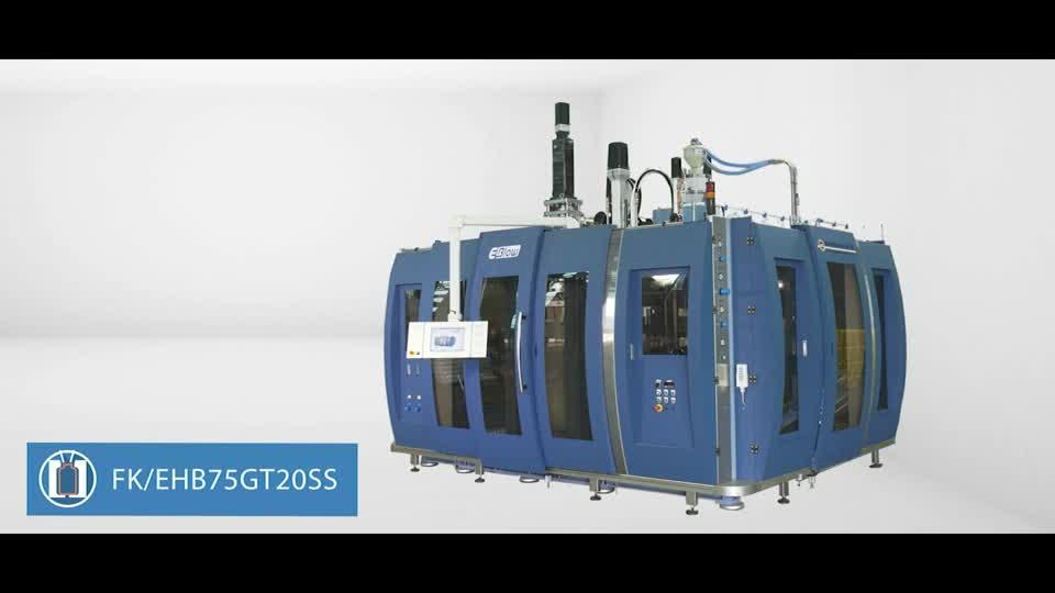 Full Electric Blow Moulding Machine-EHB SERIES