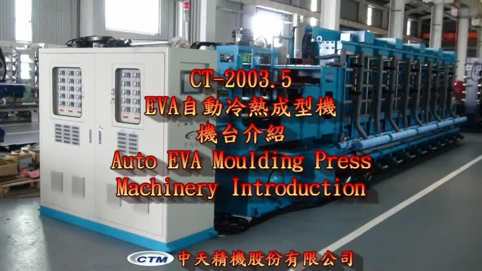 CT-2003.5 Auto EVA Molding Press (Rotation of Heating & Cooling)
