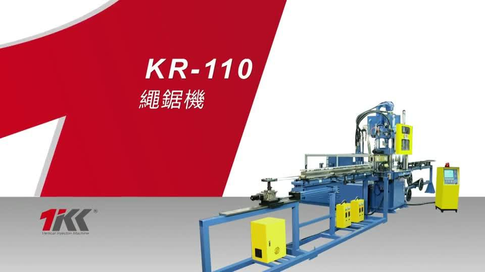 KR Series Injection Molding Machine