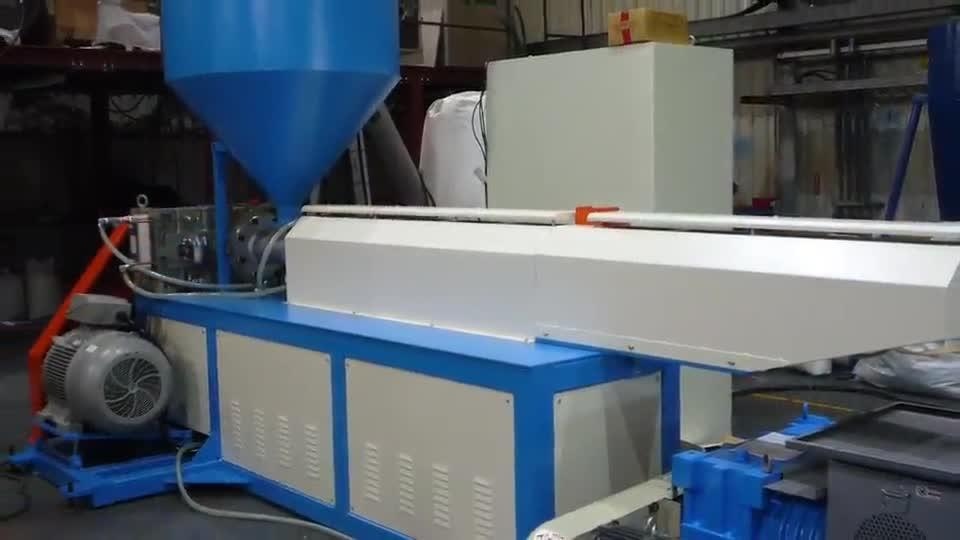 PP/PS Rigid Sheet Recycle Machine