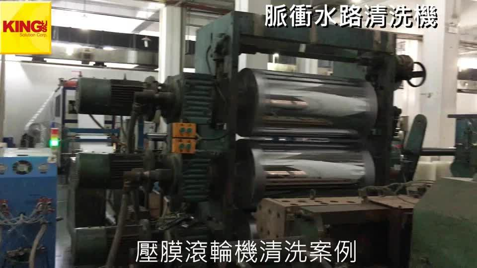 Die Roller Extruder Water Cooling Channel Cleaning Process