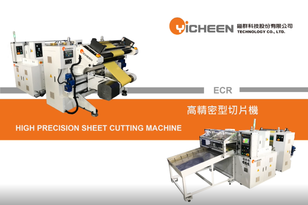 ECR-1200 Sheet Cutting & Slitting Machine