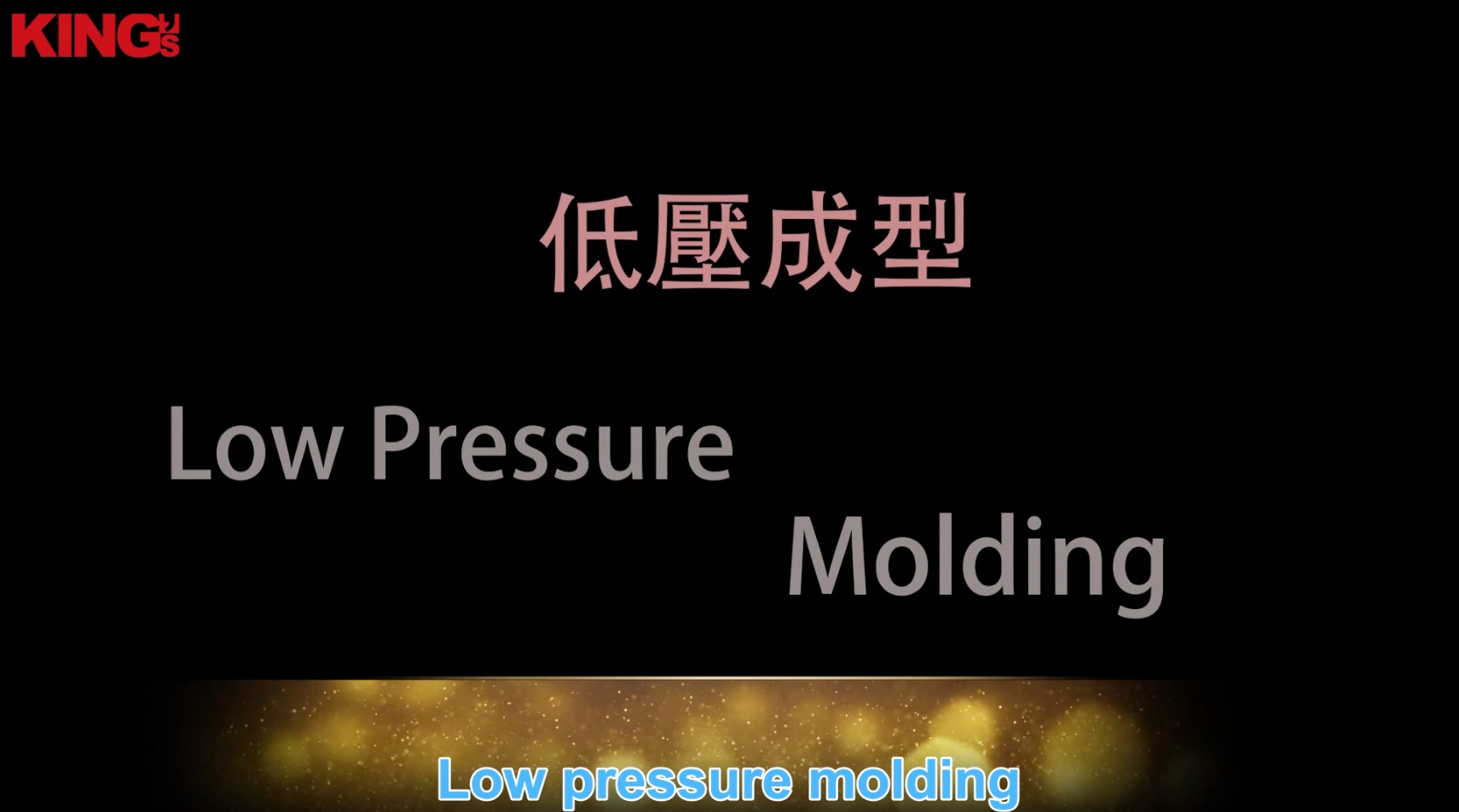 Let's LEGO Low Pressure Molding for Micro switch