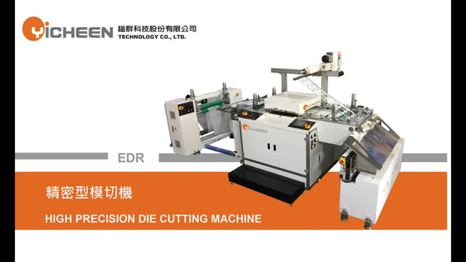 High Precision Die Cutting Machine