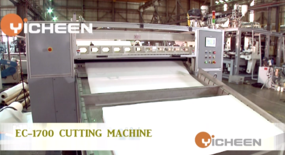 Servo Sheet Cutting Machine